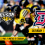 CSJ First Round Playoff Preview – Duquesne at Towson, How To Watch and Fearless Predictions